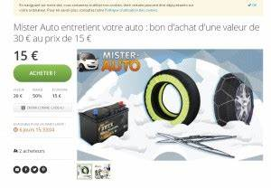 Bon De Reduction Mister Auto : 15 euros le bon d 39 achat de 30 utiliser chez mister auto ~ Medecine-chirurgie-esthetiques.com Avis de Voitures