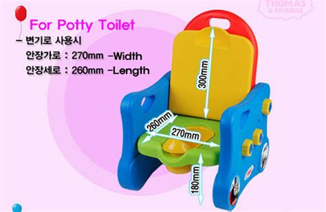 thomas train melody music potty seat chair toilet restroom