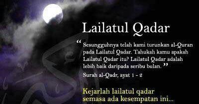 Sebab malam itu adalah malam yang lebih baik dari seribu bulan. Doa Malam Lailatul Qadar Dalam Bahasa Arab Dan Rumi | Rumi ...