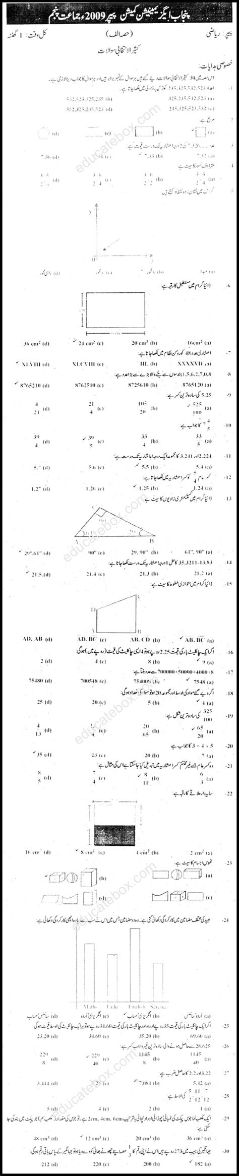 icse class 5 maths worksheets sle question papers for