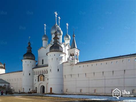 louer chambre particulier location oblast de iaroslavl dans un gîte pour vos vacances