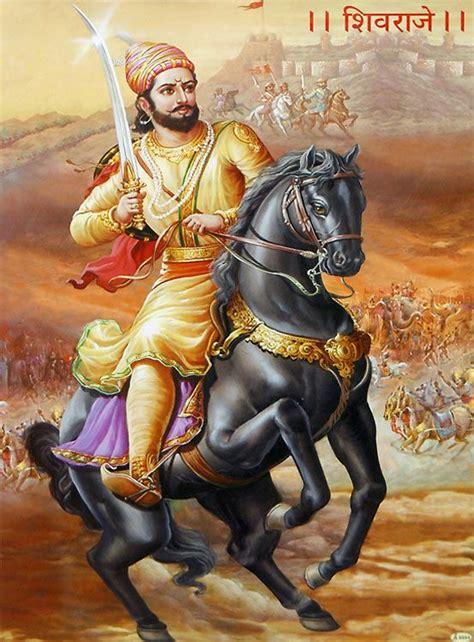 chhatrapati shivaji maharaj founder of the maratha empire the maratha empire of pune