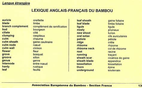 lexique cuisine anglais vocabulaire anglais français relatif au bambou aeb