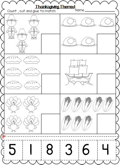 thanksgiving themed numbers cut  paste worksheets