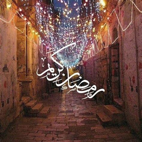 Contact صور حب مكتوب عليها on messenger. صور مكتوب عليها رمضان كريم - ليدي بيرد