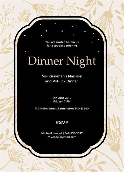 dinner invitation templates psd ai  premium