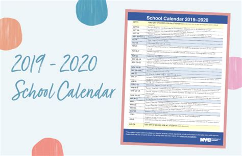 york city school calendar
