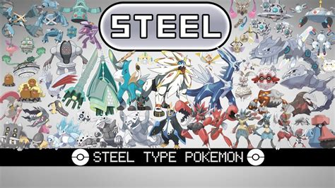 steel type pokemon youtube