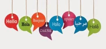 intercultural communication skills
