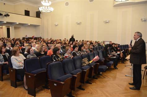 Latvijas Bāriņtiesu darbinieki pulcējas konferencē Jēkabpilī