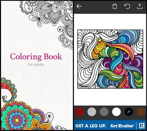 adult coloring apps dream   bigger