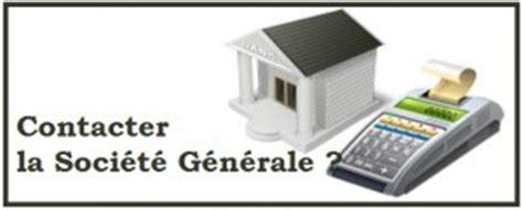 soci t g n rale si ge la d fense contacter la société générale pour les particuliers mail