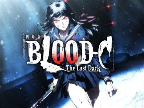 gekijouban blood    dark