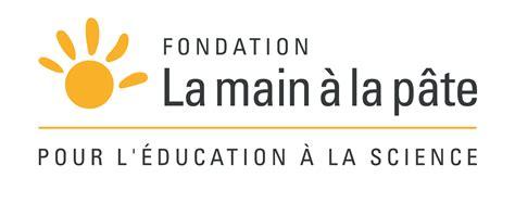 presentation of the la 224 la p 226 te foundation le site de la fondation la 224 la p 226 te