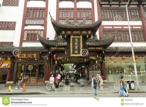 Classic Chinese Architecture In Shanghai China Editorial