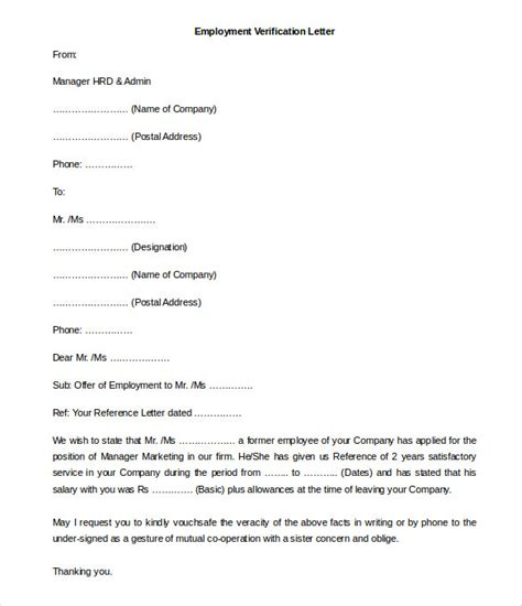 employment letter template