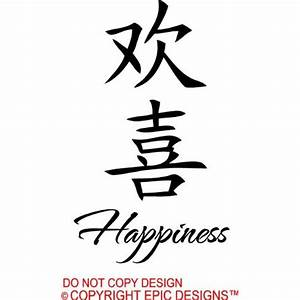 amazoncom chinese word lettering meaning happiness With chinese letter wall art