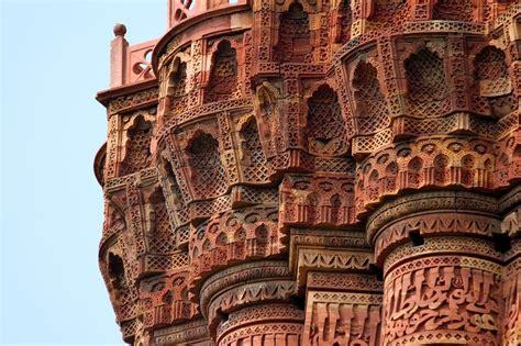 filedetails   balcony qutub minarjpg wikipedia