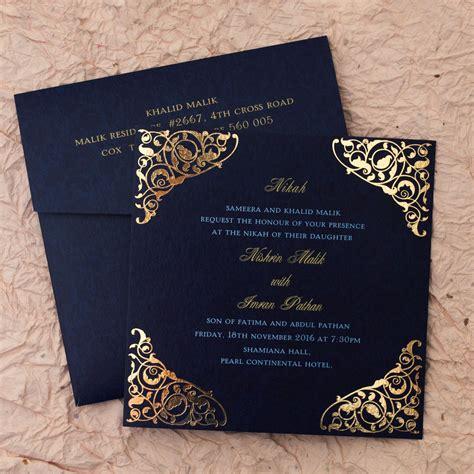 Gulshan Blue Wedding Islamic Cards Add A Touch Of