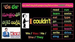 Kvr Institute For Spoken English Pdf