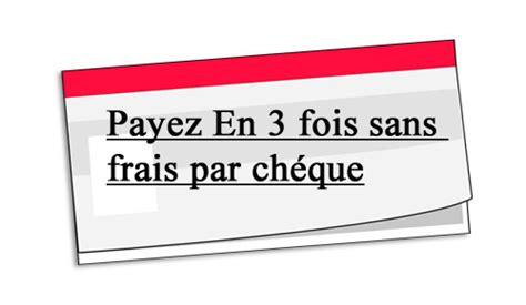 paiement en 3 fois par cheque salon traditionnel marocain complet zahra en bois de c 232 dre ebay