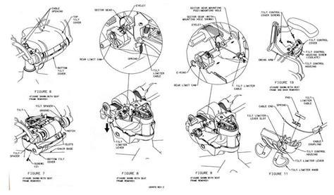 aeron 174 gear tilt limiter cable replacement