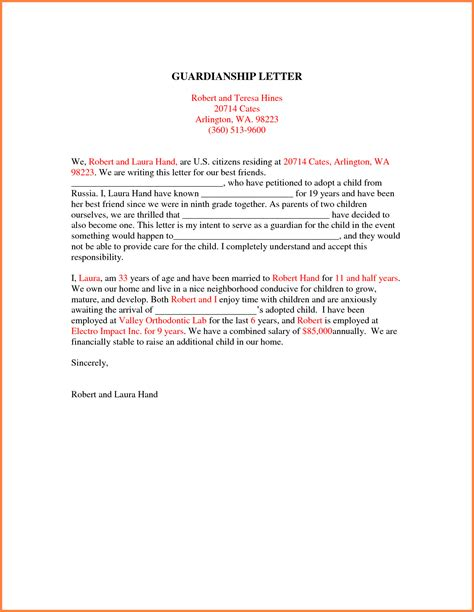 temporary guardianship letter template samples