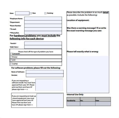 computer service request form templates