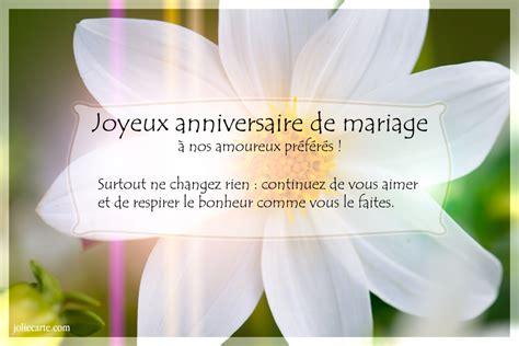 anniversaire de mariage 4 ans image cartes virtuelles anniversaire mariage joliecarte