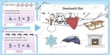 Pŵerbwynt Gweithgareddau Tynnu Y Gaeaf  Y Gaeaf (winter