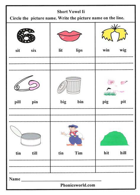 i sound worksheets for kindergarten vowels