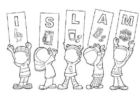 dessin anime religion islam coloriage tous les messages sur coloriage page 19