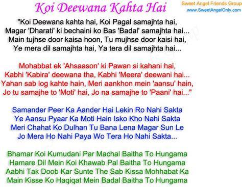 koi hai deewana kahta poem poems poetry place lovers samjhta sweetangelonly