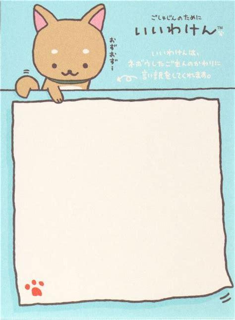 cute blue iiwaken writing mini note pad san  memo pads