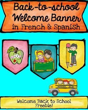 Back-To-School Welcome Banner in French and Spanish ...