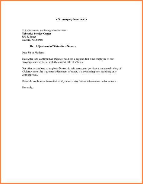 employment salary verification letter salary slip