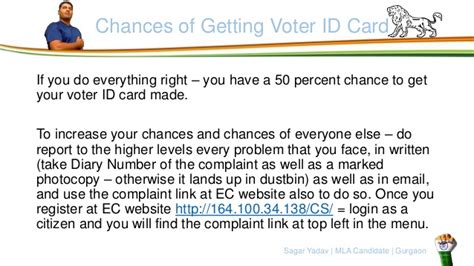 How To Make Voter Id Card In Gurgaon