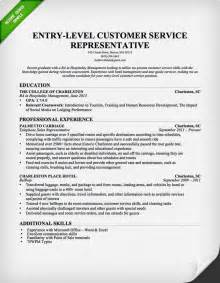 resume titles for customer service entry level customer service representative resume template free downloadable resume templates