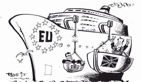 politik karikatur analysiereninterpretieren schule