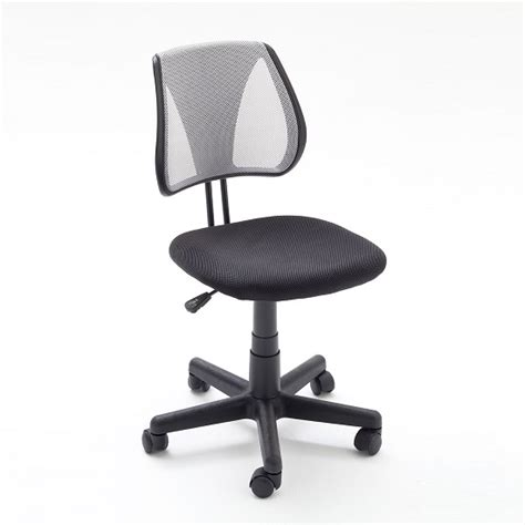 datsun home office chair in silver and black mesh with