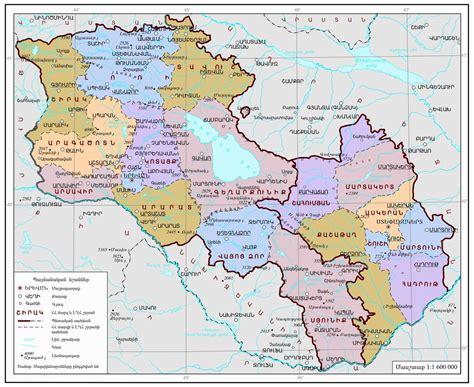 large maps  karabakh armenia  south caucasus