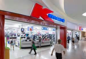 shoppers mart openings kmart southgate