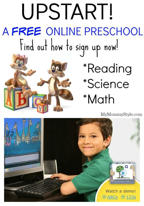 upstart preschool in utah free kindergarten prep 518   UPSTART preschool upstart mymommystyle.com
