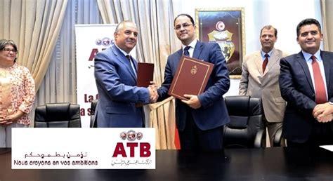 si鑒e atb tunisie l atb accompagne le ministère de l education dans la numérisation de l ecole tunisienne it