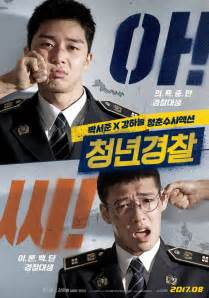 Korean Movie Midnight Runners