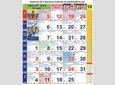 October 2014 Kannada kalnirnay Calendar 2014 Kannada