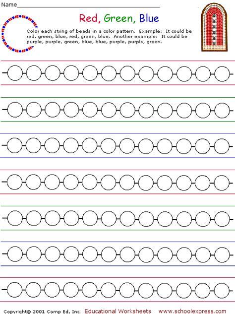 schoolexpresscom   worksheets  images