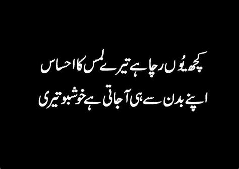 Picture Latest Awesome Poetry  Outclass Poetry