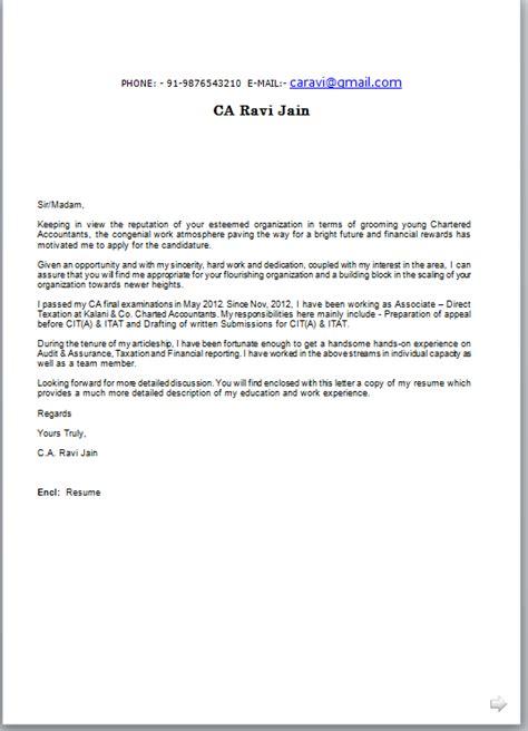 resume  cover letter sample