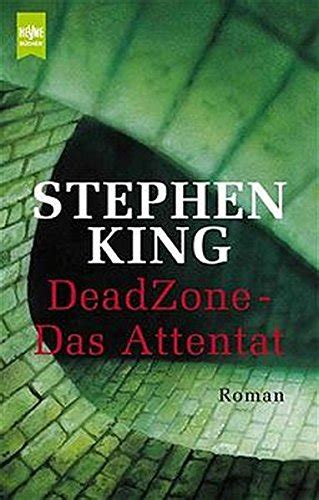 dead zone  stephen king  edition abebooks
